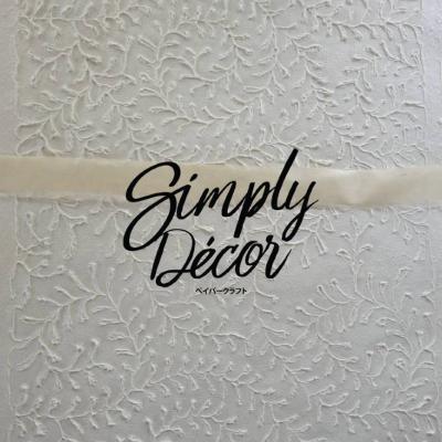 Emboss mullberrypaper